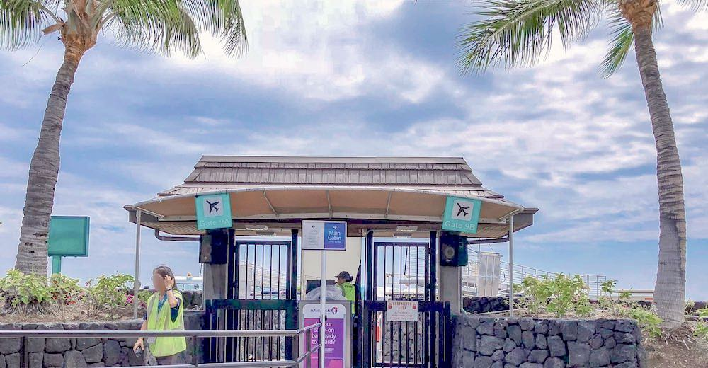 Gate at Kona airport on Big Island Hawaii